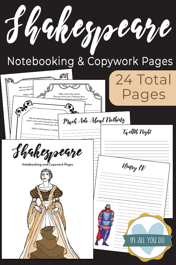 free Shakespeare homeschool curriculum